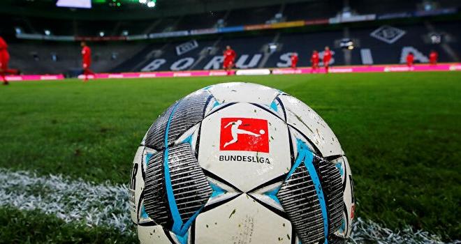 Bundesliga Heyecanı Yeniden Vodafone TV'de